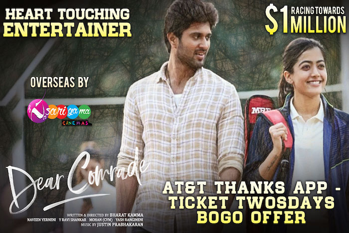 Watch Dear Comrade Today Using AT&T Thanks Fandango BOGO offer