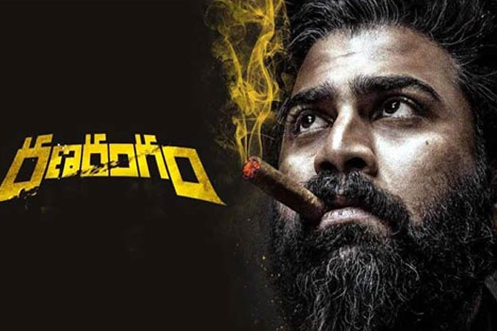 Ranarangam Movie Review