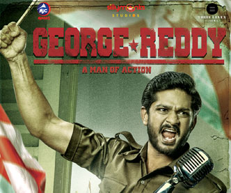 George Reddy First Look Posters