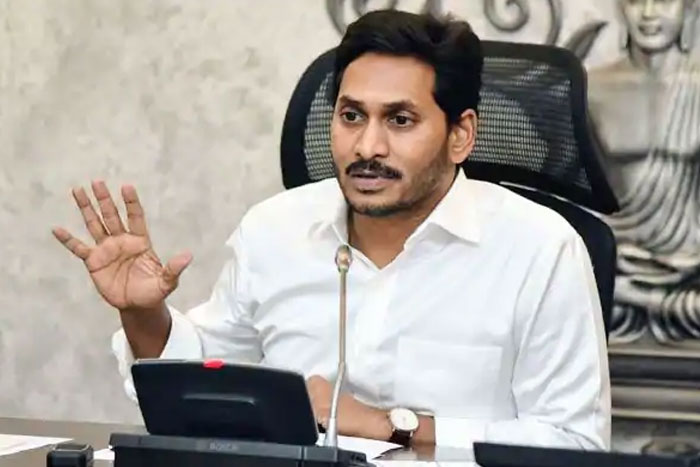 CM Jagan Reacts To 8-yr-old Girl's Letter