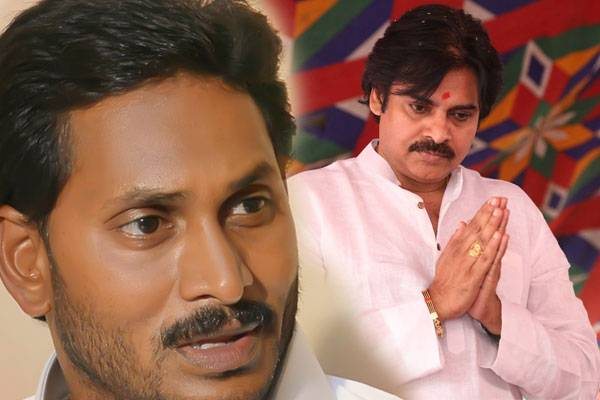 Janasena Supporters Social Media Pages Suspended - A Huge Conspiracy?