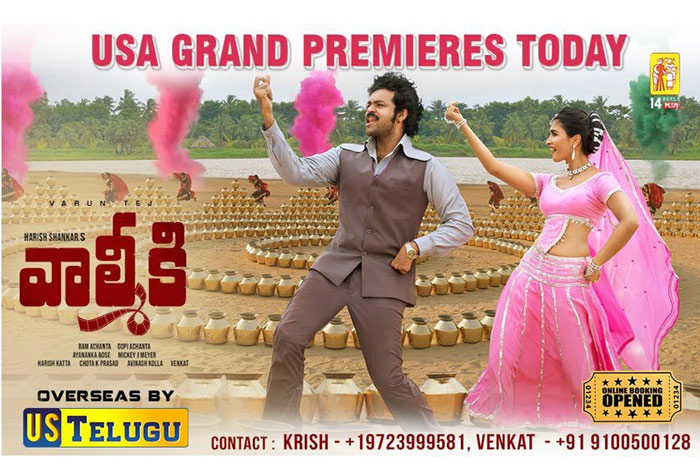 Grand premiere of Valmiki across the US today