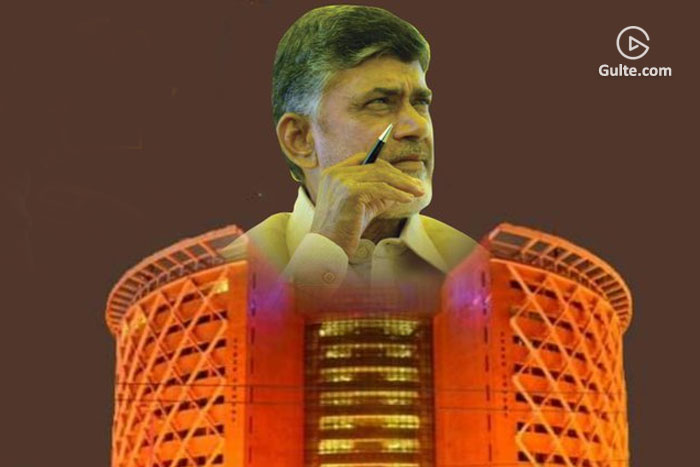 #21YearsOfHitechCity: Chandrababu gets nostalgic