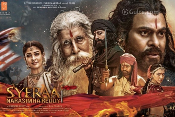 Sye Raa In Court: What Are Previous Judgements Saying?