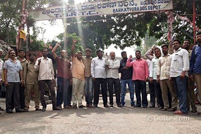 RTC employees challenge KCR with paylips