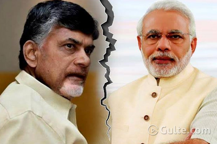 Fight with Modi caused huge loss to TDP: Chandrababu