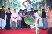 Krishna Rao Supermarket Movie Pre-Release