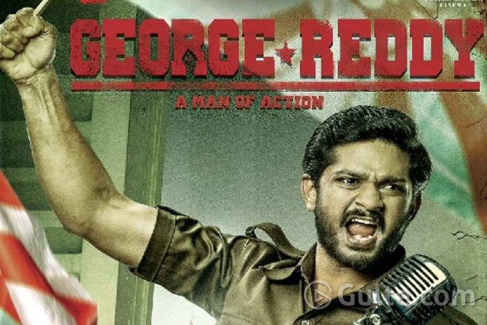 George Reddy Review