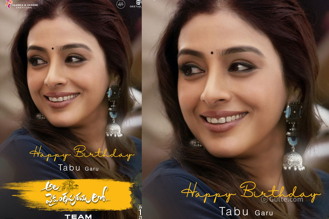 First Look: Ever-Charming Tabu In AVPL