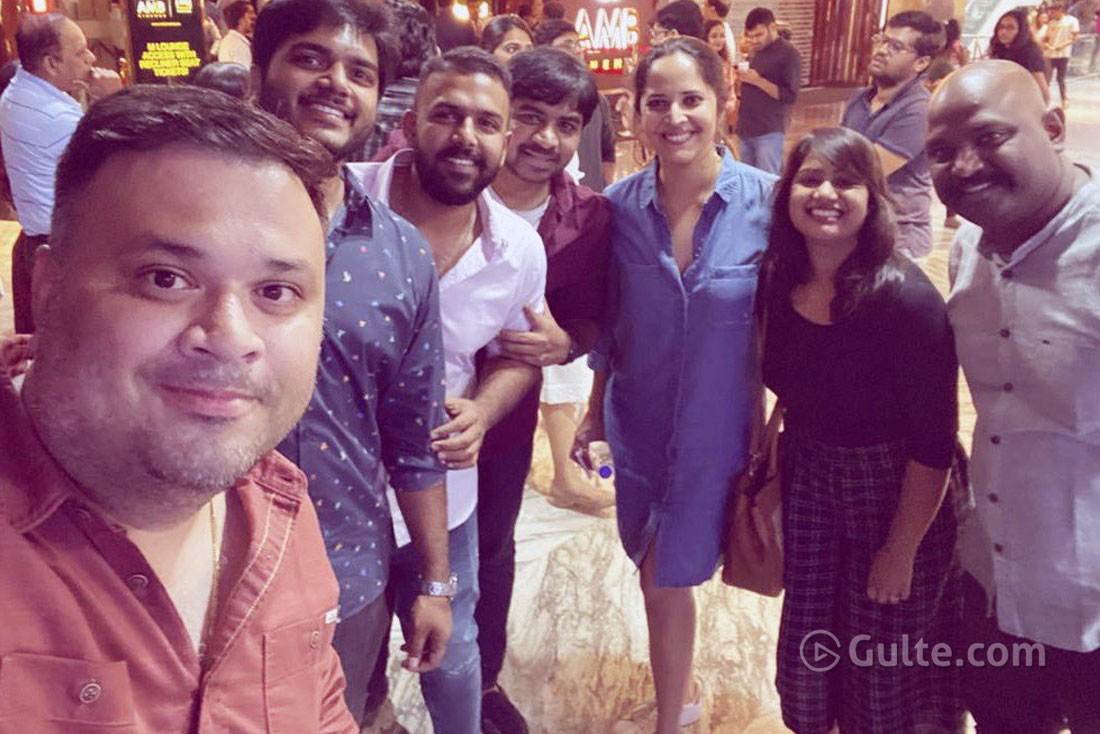 Chopped Role Has Disappointed Anasuya?