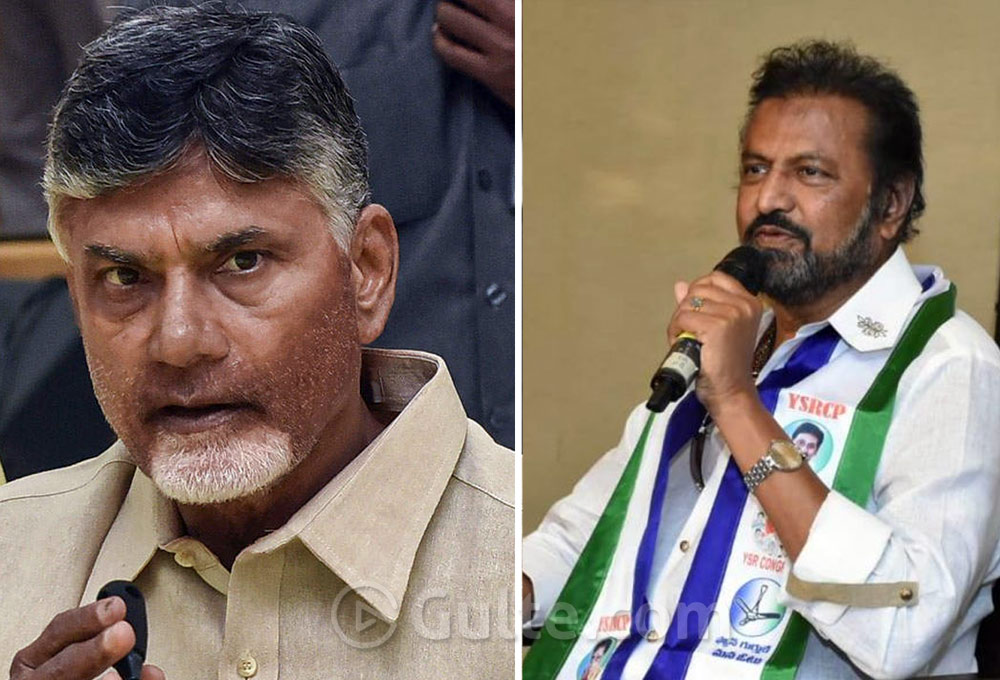 Your Comments Have Hurt Me: Mohan Babu to Naidu