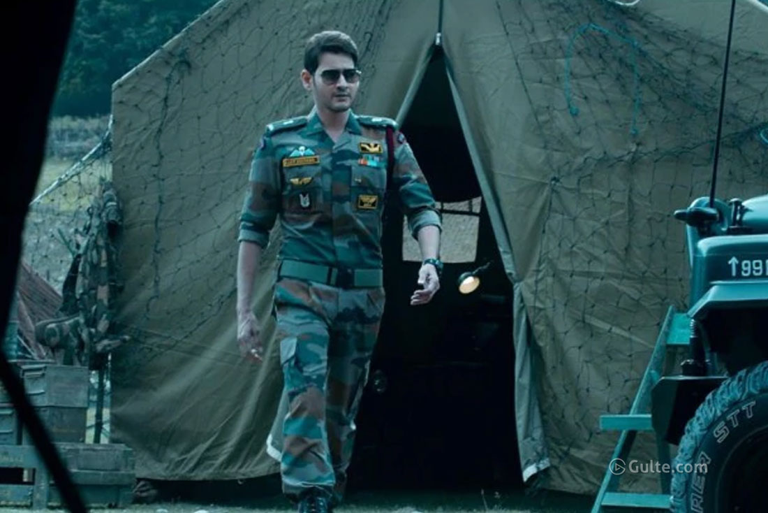 Bulletproof Security For Mahesh? Here's Why