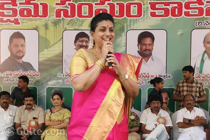 Reddys Proudly United And Made Jagan CM: Roja