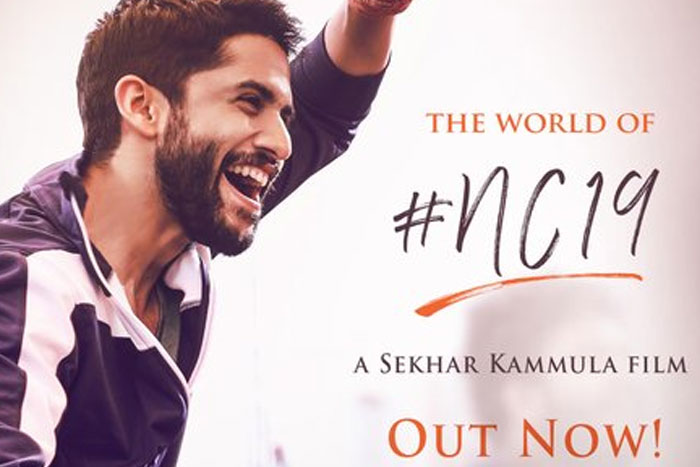 NC19 Teaser: Chaitu's new world