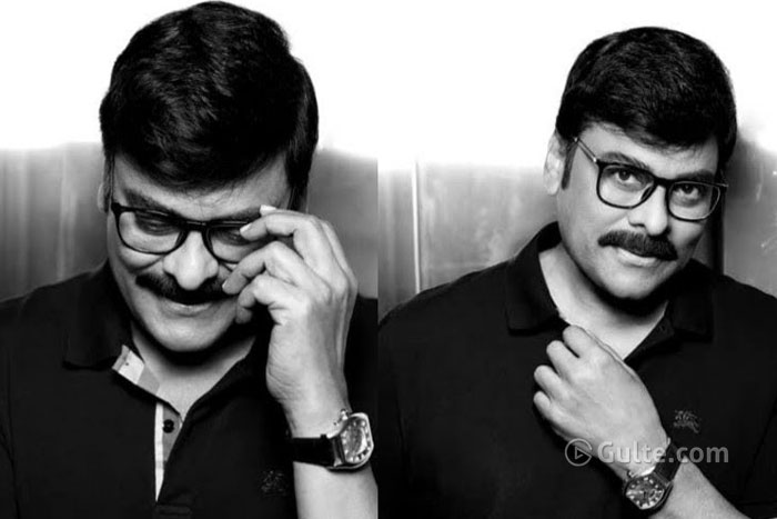 Inside Details Of Night Party At Chiru's Home