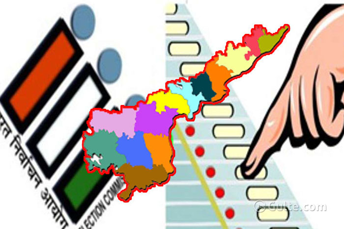 AP: Panchayath Polls To Spice Up Sankranthi!