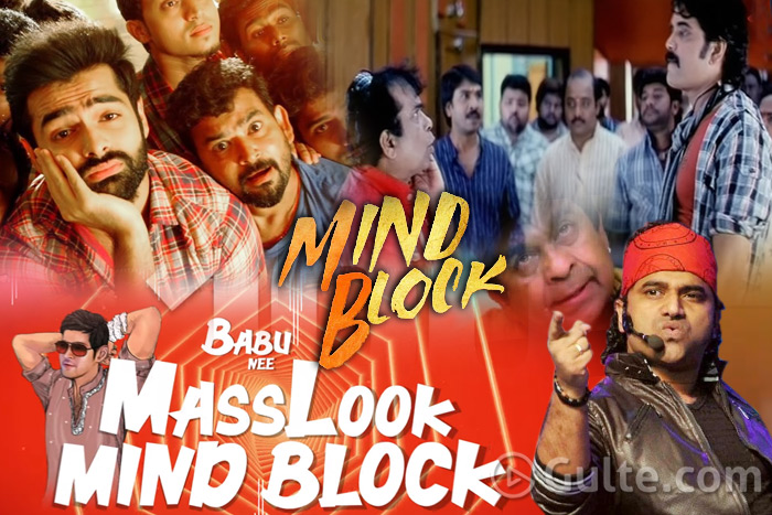 Troll Talk: No Mercy On DSP's 'Mind Block' Song