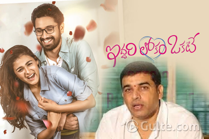 Low Buzz Worrying Dil Raju?