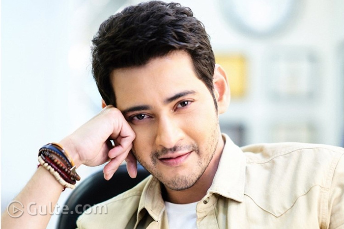 Buzz: Mahesh's New Friend To Direct His Next