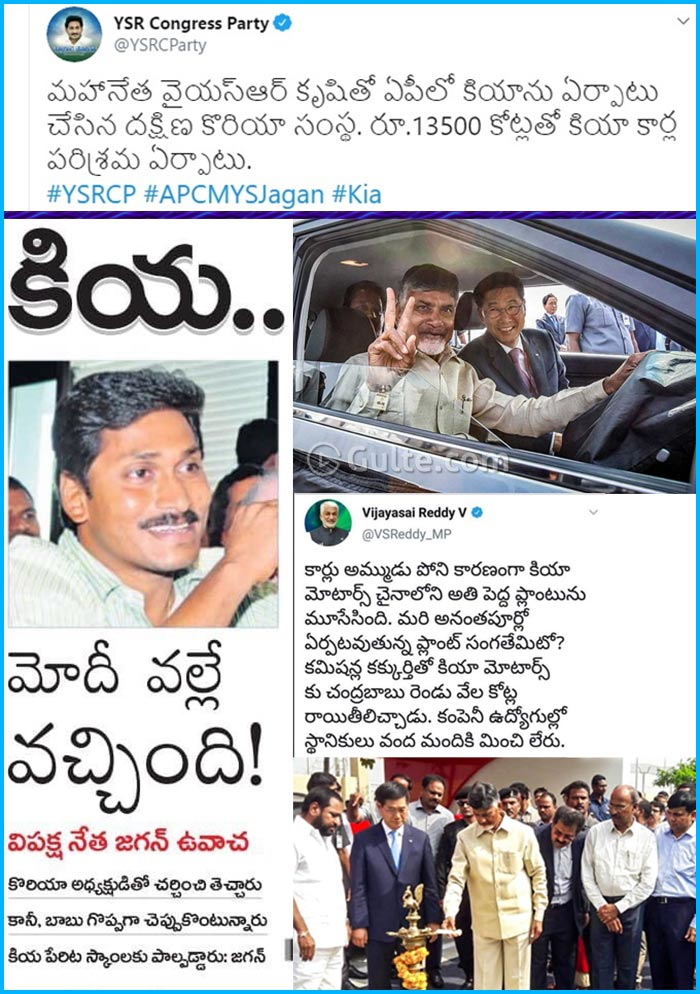Kia Investment in AP : Who Is True Champion?