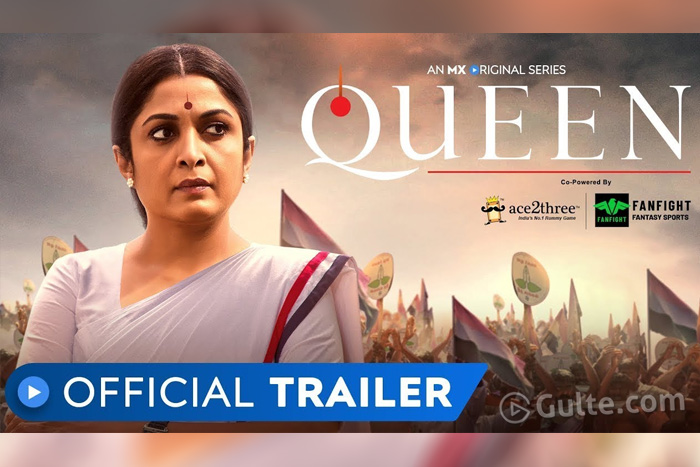 Queen trailer: This is just the beginning