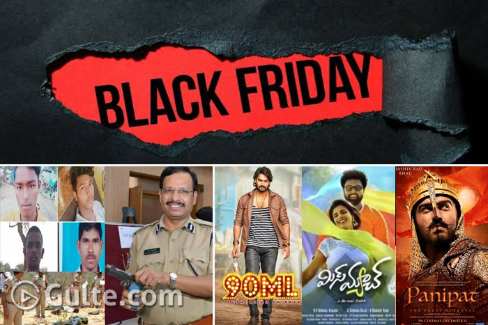 Exceptional Friday, Unfortunate Friday & Black Friday