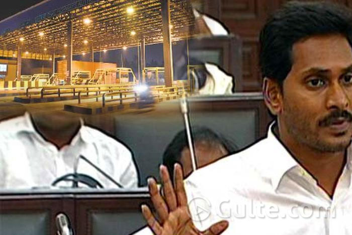 #Disha Incident: CM Jagan Gets Trolled. Here's Why!