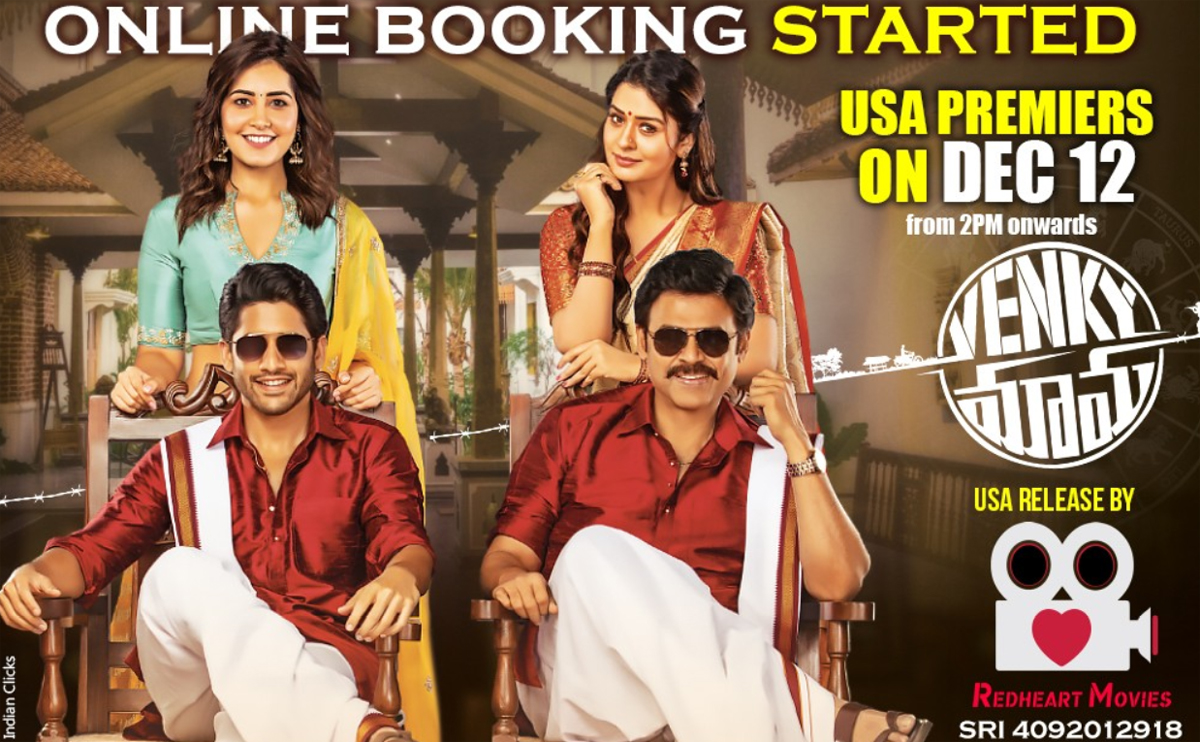 Venky Mama Online Booking started in USA