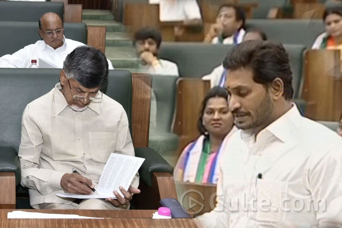Prove Heritage Is Mine, Naidu Challenges Jagan