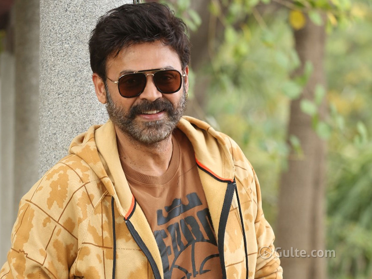 Venkatesh: Yes, I asked Bobby to concentrate on Chaitu