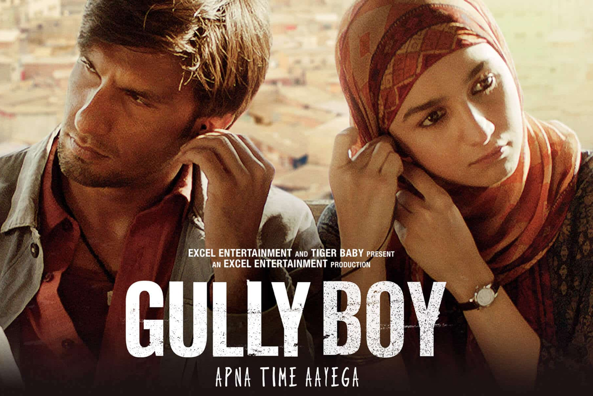'Gully Boy Is A Copied Film, Who Gives Oscar For It?'