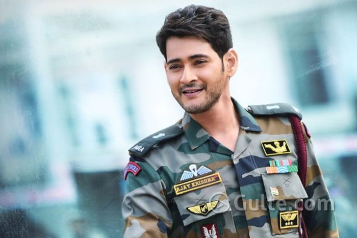 Mahesh Planning Big For Fans