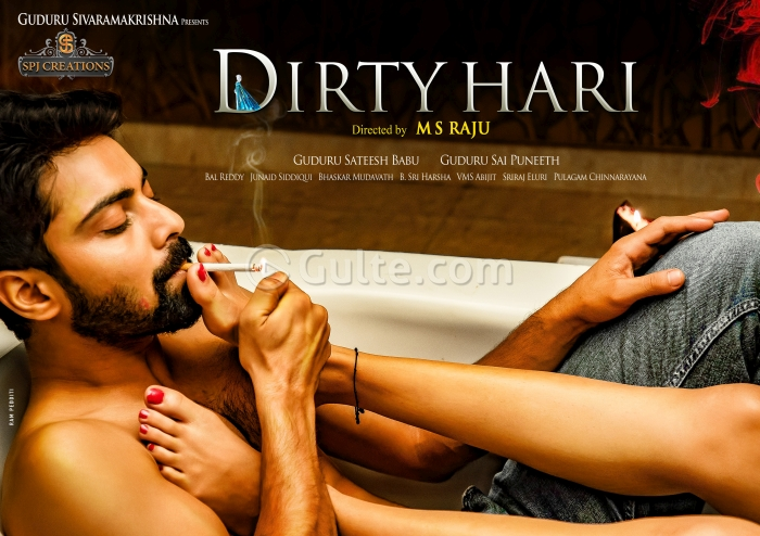 First Look: MS Raju's Dirty Picture