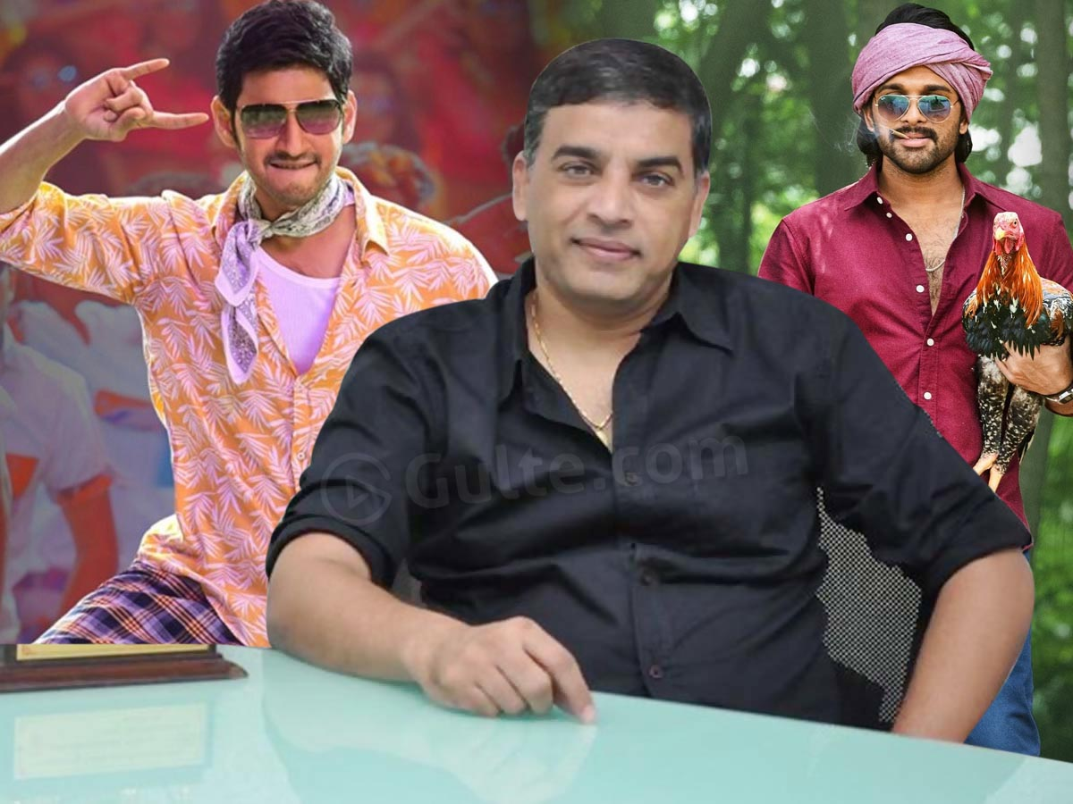 Dil Raju Scores Double Goals with His Master Plan