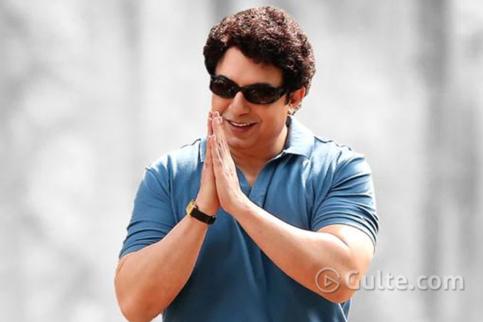 First Look: Swami matches MGR