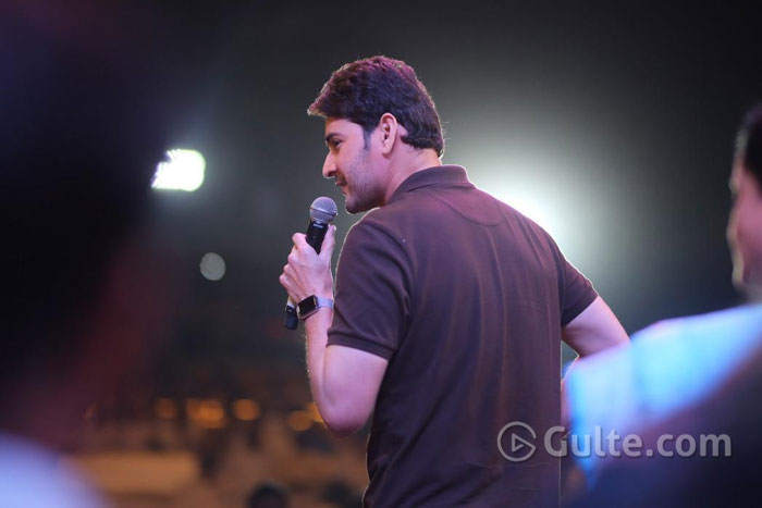 Mahesh Babu: This is the best decision I have taken in my career