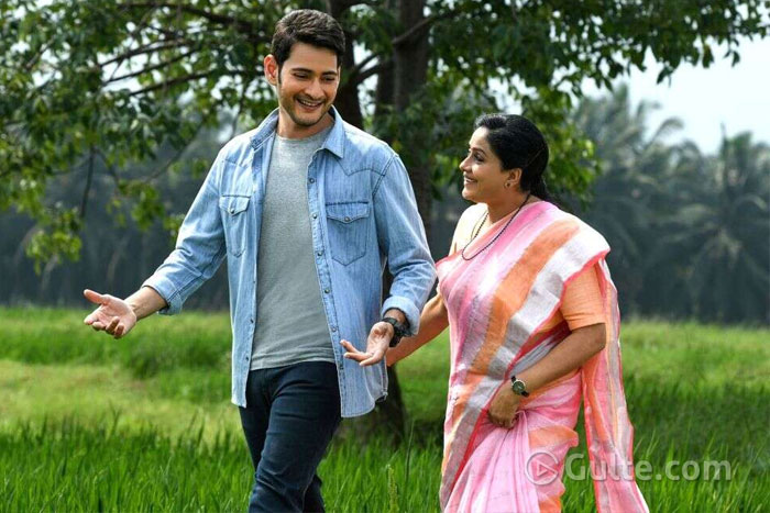 Last Big Day For Mahesh Babu