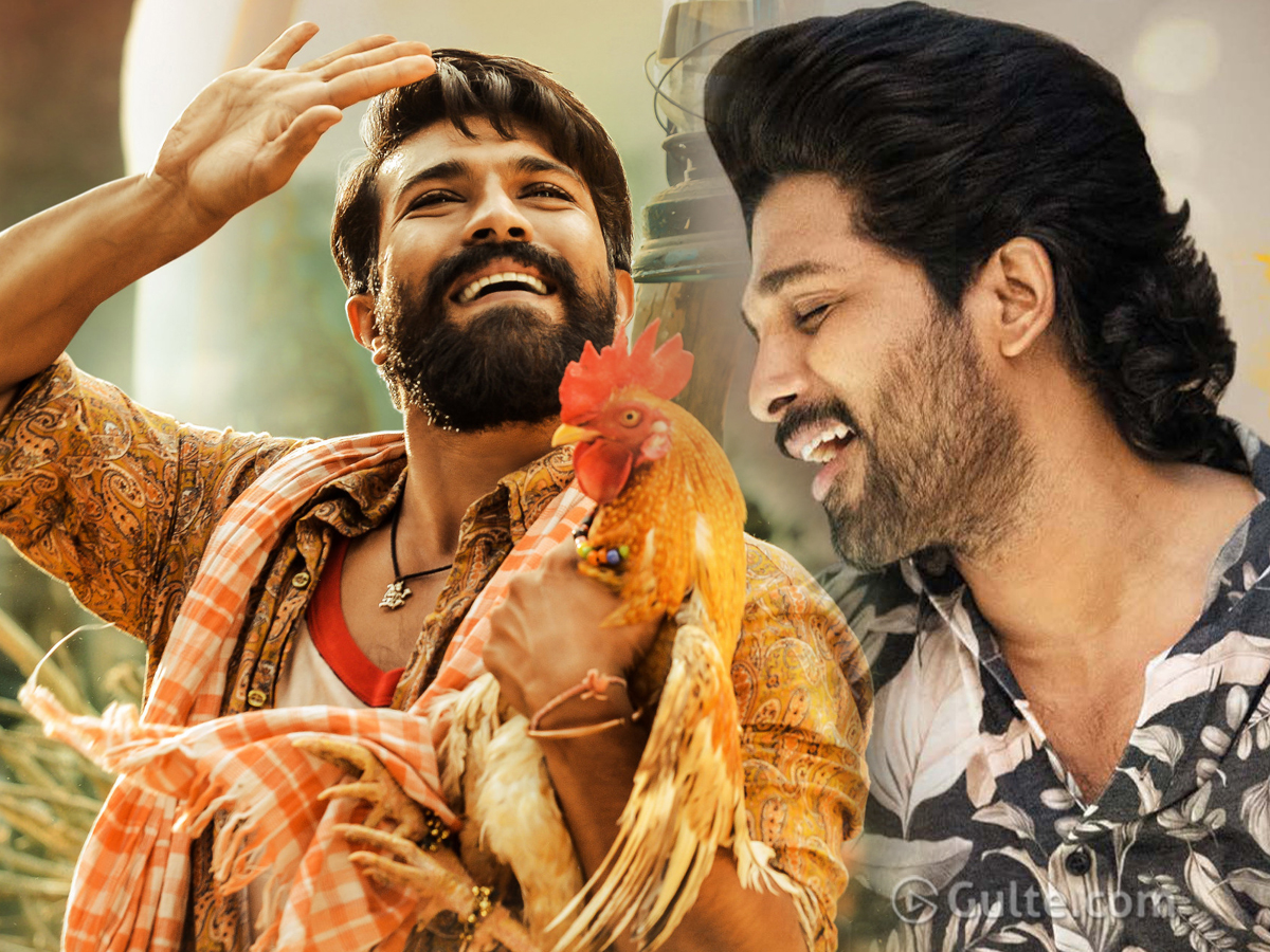 Who Is Helping AVPL To Beat Rangasthalam?