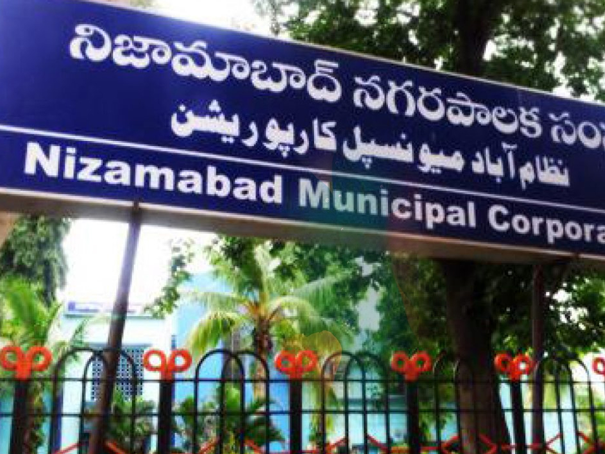 Suspense continues on Nizamabad Corporation