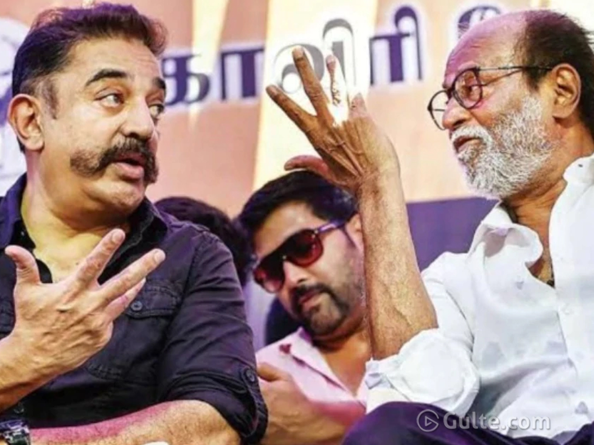Kamal - Rajini Multistarrer: May Not Happen Again