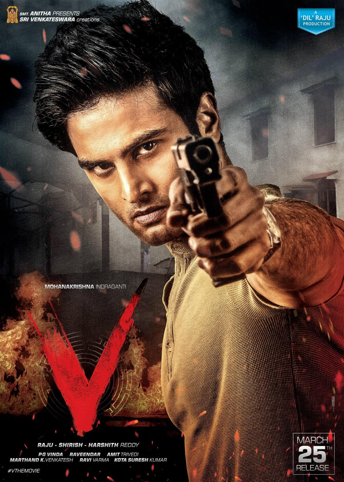 First look: Saviour Sudheer from 'V'