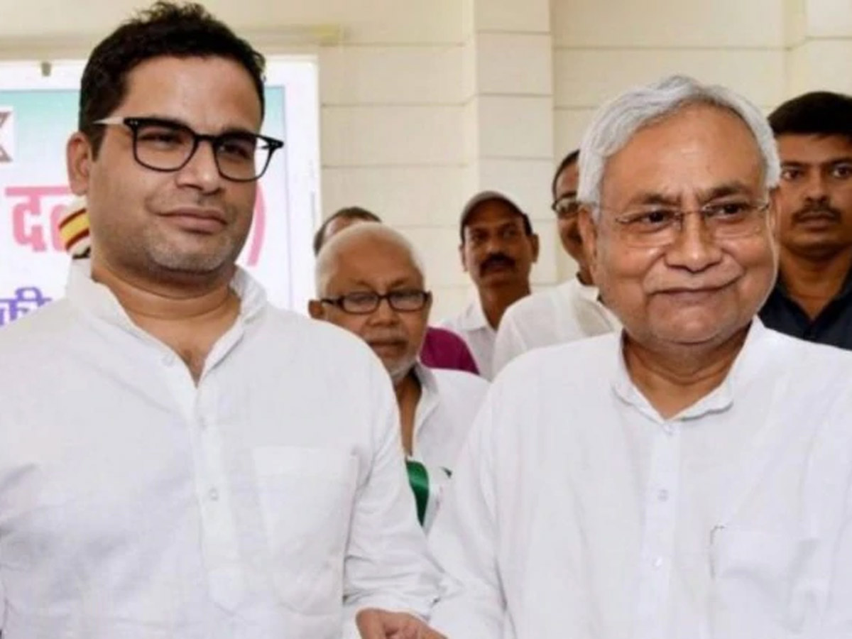 Big Shock To Political Strategist Prashant Kishor