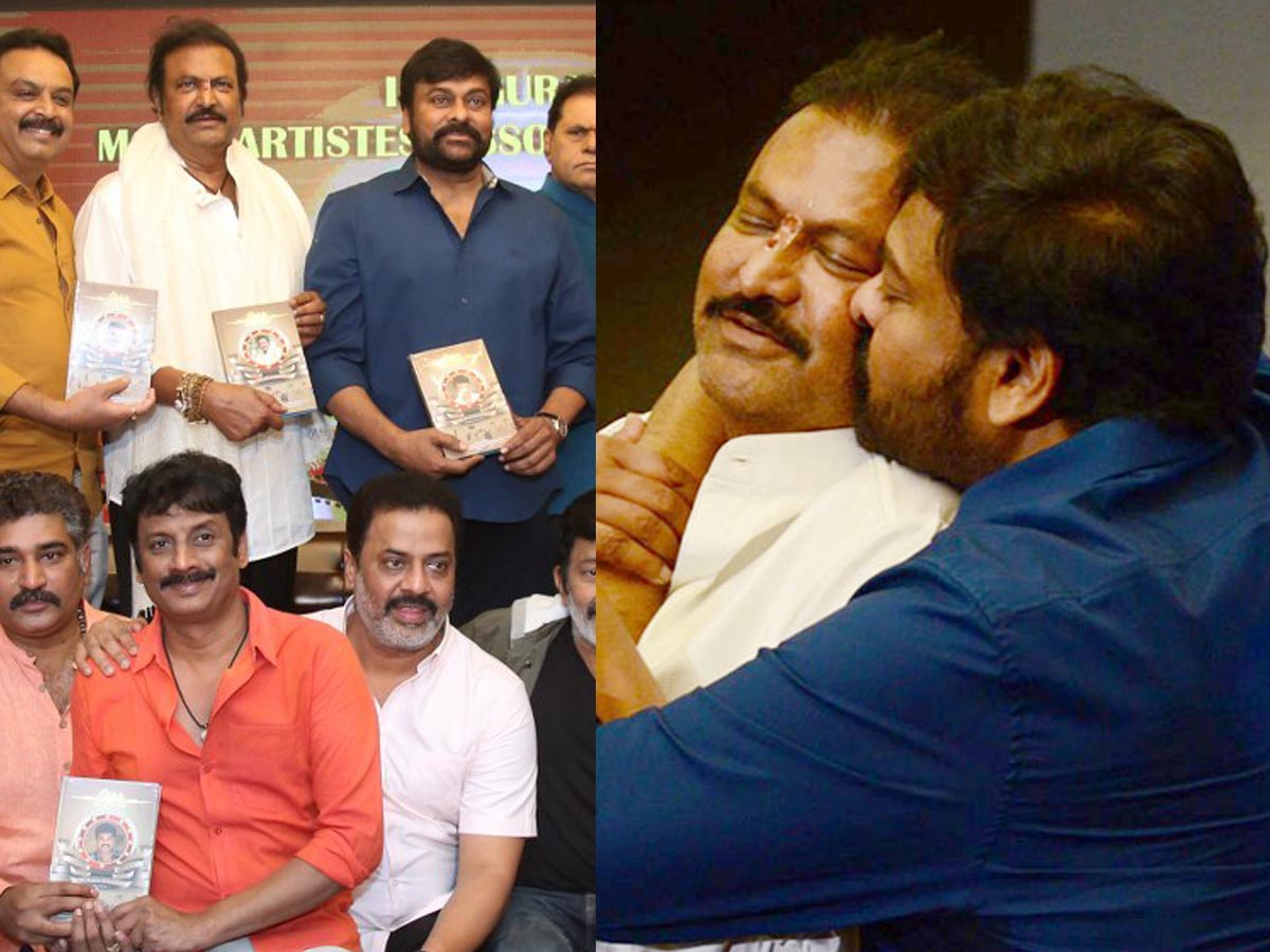 Chiranjeevi Launches MAA Diary 2020