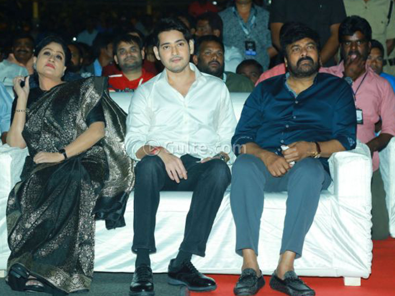 Mega and Super Stars At Sarileru Neekevaru Event