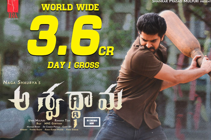 Aswathama Day 1: Biggest Opener For Naga Shaurya