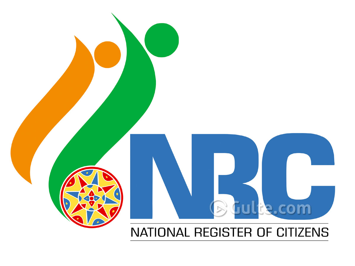 No decision on NRC yet: Home Ministry