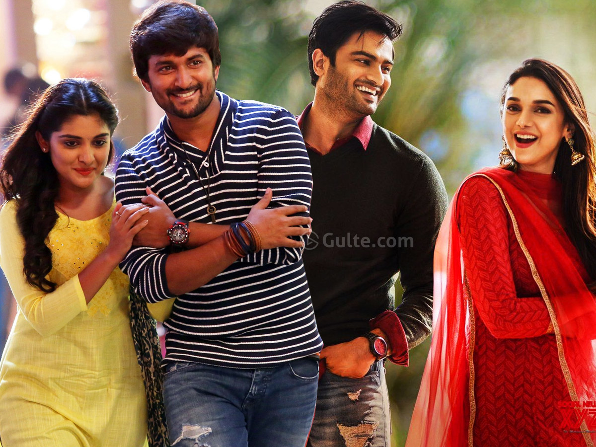 Nani & Sudheer Did Not Repeat The Old Combination
