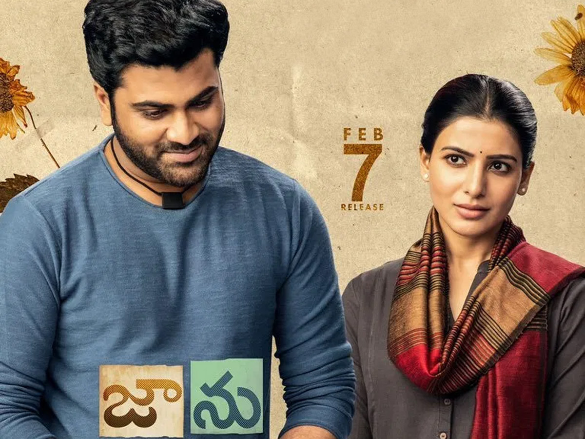 Will Lovers And Samantha Recover 21 Crores?