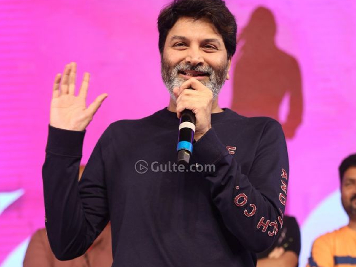 Trivikram Gives Certificate: It's Very Very Good