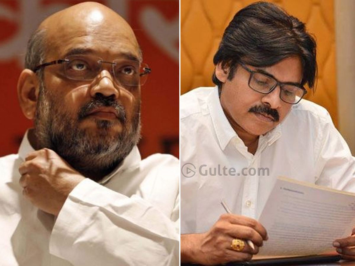 Pawan To Share Stage With Shah On CAA
